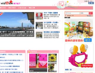 paleylily0407.nidbox.com screenshot