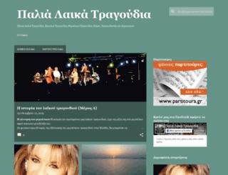 palia-laika.blogspot.com screenshot