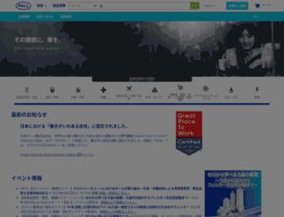 pall.jp screenshot