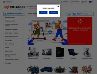 palladium.ua screenshot