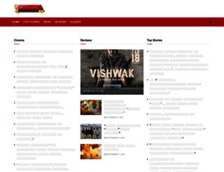 pallibatani.com screenshot