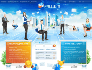 pallwm.ru screenshot