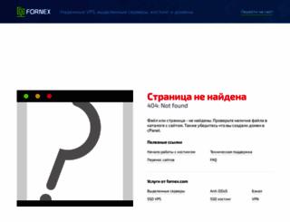 palm.mobiletopsoft.com screenshot
