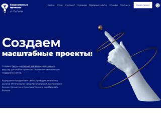 palpalych.ru screenshot