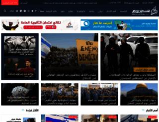 paltimes.net screenshot
