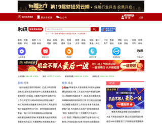 palz.hexun.com screenshot