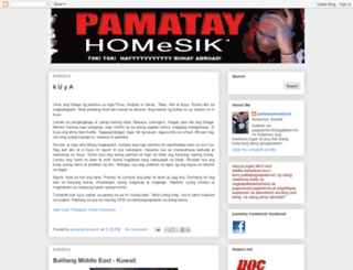 pamatayhomesick.blogspot.com screenshot