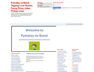 pamataynabanat.blogspot.co.il screenshot