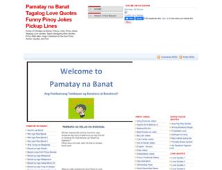pamataynabanat.blogspot.co.il screenshot