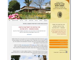 pamoda.dhamma.org screenshot