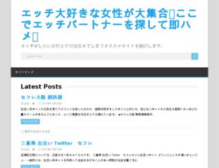 pan-taxi.com screenshot