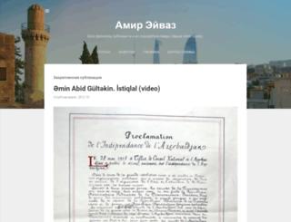 pan.turkist.org screenshot