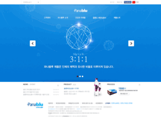 panablu.co.kr screenshot