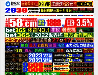 panajee.com screenshot