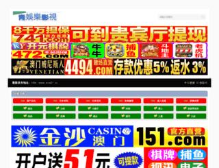 panamahats1.com screenshot
