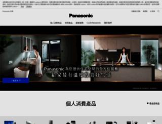 panasonic.com.tw screenshot