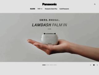 panasonic.jp screenshot