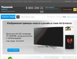 panasoniceplaza.ru screenshot