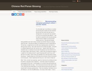 panaxginsengblog.com screenshot