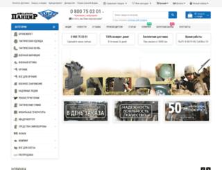 pancer.com.ua screenshot