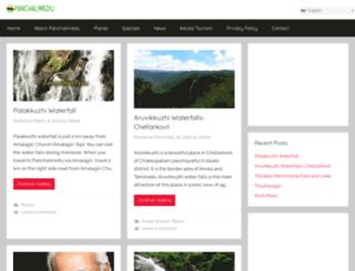 panchalimedu.com screenshot