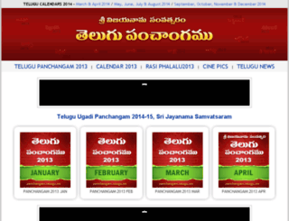 panchangam.telugu.ws screenshot