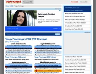 panchangam.telugucalendar.org screenshot