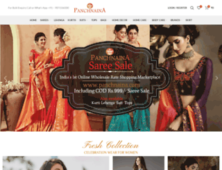 panchnaina.com screenshot