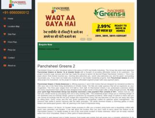 panchsheelgreens2.org.in screenshot