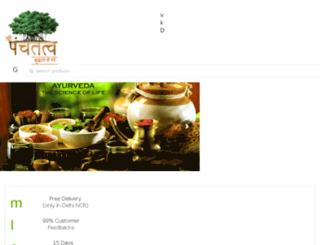 panchtatva.org screenshot