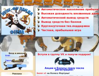 panda-farm.net screenshot