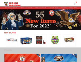 pandafireworks.com screenshot
