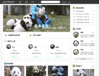 pandapia.com screenshot