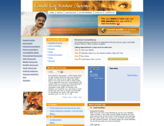 panditrajkumarsharma.com screenshot
