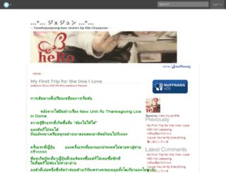 pandura.exteen.com screenshot