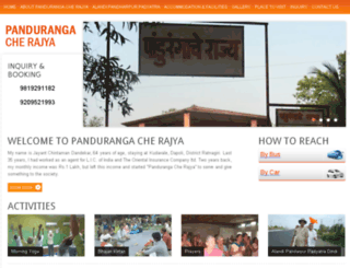pandurangacherajya.com screenshot
