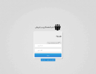 panel.javaziran.com screenshot