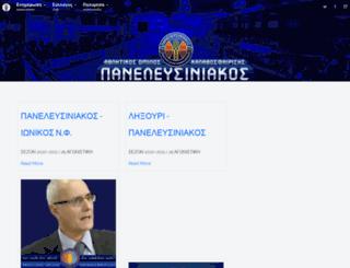 panelefsiniakosbc.com screenshot