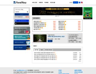 panelnow.co.kr screenshot