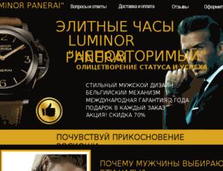 panerai1.best-gooods.ru screenshot
