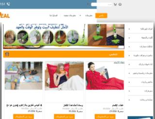 panetdeal.co.il screenshot