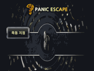panicescape.com screenshot