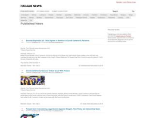 panjabnews.com screenshot