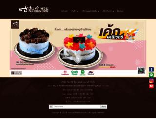 pankhamhom.com screenshot