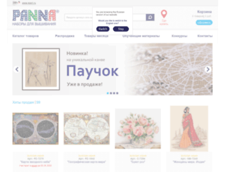 panna.ru screenshot