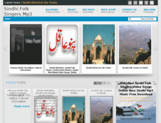 panoakil.com screenshot