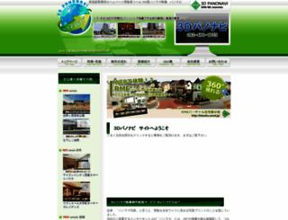 panorama-fukuoka.net screenshot
