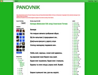 panovnik.blogspot.de screenshot