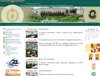 pansion-mil.ru screenshot