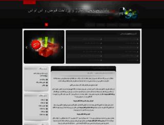 panteaa.loxblog.com screenshot